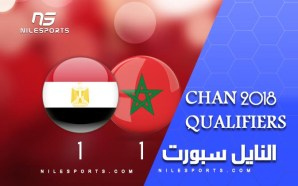 Egypt (Local Team) 1-1 Morocco | CHAN 2018 qualifiers