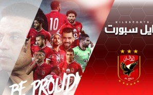 LIVE TV: Ahly v Nasr | Egyptian League | FEB…