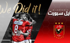 Al Ahly beat Esperance 2-1 in Rades | CAF Champions…