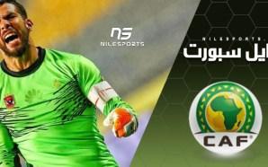 Sherif Ekramy's hand slip put Al Ahly in Danger |…