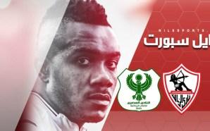 LIVE: Al Masry SC v Zamalek SC | Derby |…