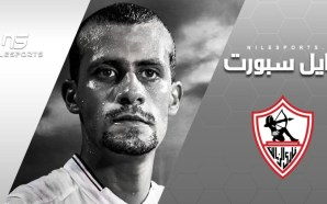 Zamalek on Fire in the Egyptian League | VIDEO