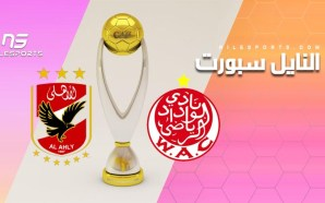 Al Ahly v Wydad Match Preview | CAF Champions League…