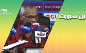 "Hector Cuper: ""The disappointment is that we lost in the…"