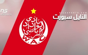 Wydad Casablanca CAF Champions League WINNERS