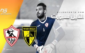 LIVE: Zamalek v Wadi Degla | Egyptian League | FEB…