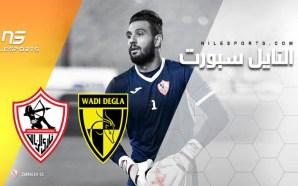 Zamalek SC: El Shenawy