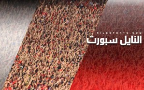 Cairo stadium to host Egypt upcoming friendly games
