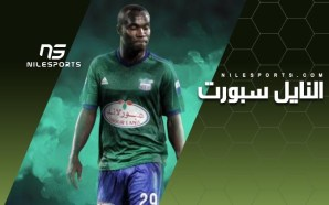 LIVE TV: Maqassa v Generation Foot | African Champions League…