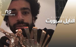 Mohamed Salah wins the BBC Africa Footballer of the Year…