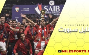 Al Ahly Super Cup Winner for the 10th Time |…