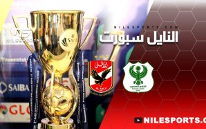 Al Ahly v Al Masry | Egypt Super Cup in…