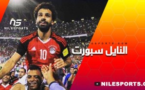 Mohamed Salah the KING OF AFRICA | CAF Awards 2017…