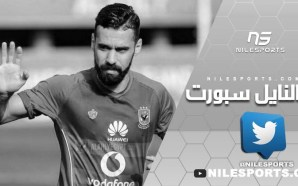 Ahly's playmaker Abdallah El Said signs to Zamalek SC for…