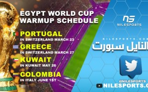 Egypt National Team World Cup warm-up matches dates & info