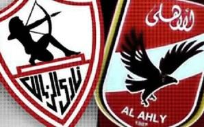 Al Ahly v Zamalek