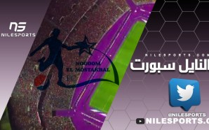 Nogoom El-Mostakbal promoted to the Egyptian Premier League