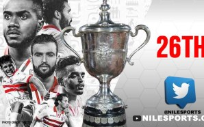 Zamalek Egypt Cup 2018 Champions | VIDEO