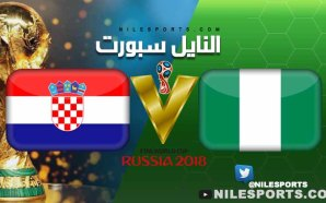 LIVE: Croatia v Nigeria | World Cup | June 16,…