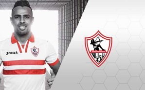 Egyptian League LIVE: El Maqassa v Zamalek | August 16th…