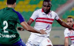 Zamalek defeat Maqassa 1-0 | Match Highlights | VIDEO