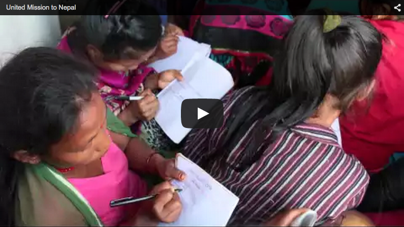 Video: UMW – United Mission to Nepal