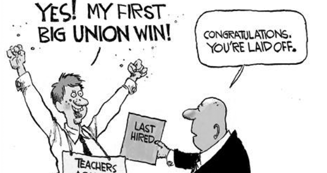 ohio_teacher_reality