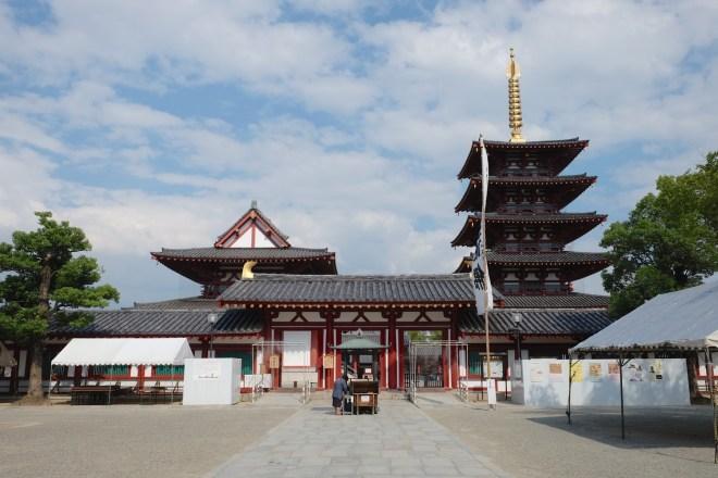 Tennoji, Osaka