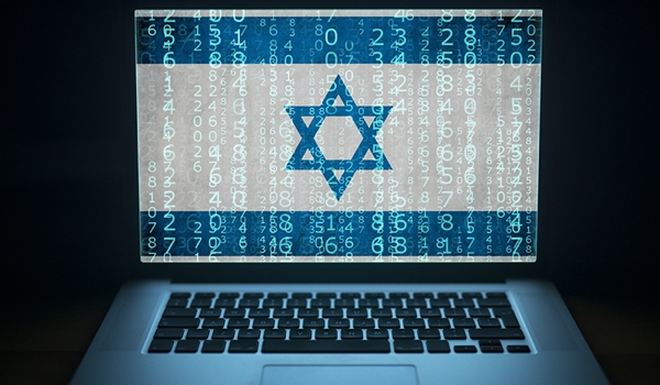 Israeli Websites Targeted in Major Cyber Attack