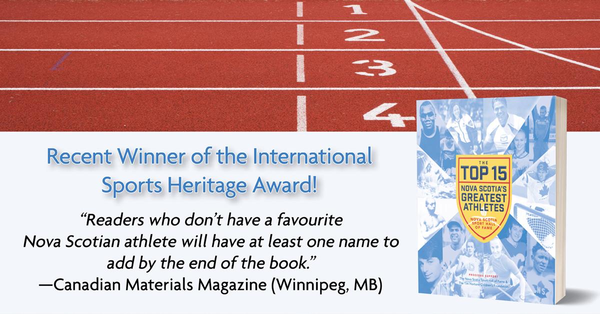 Sports Award