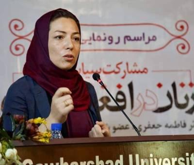 مصاحبه با فاطمه جعفری نویسنده و عضو شورای ولایتی هرات