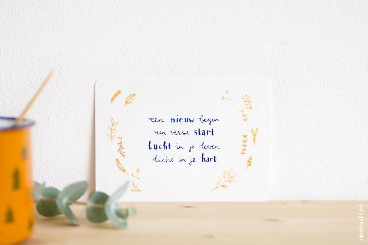 ninamaakt postcard 'een nieuw begin'