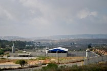 Ofer Prison (in the distance)
