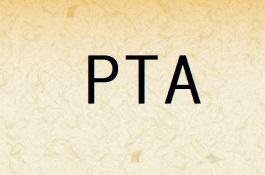 PTA行事、学校行事、授業参観のときの保護者の服装とは?