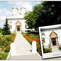 Mânăstirea Pasărea- locul în care cerul se odihneşte pe pământ…