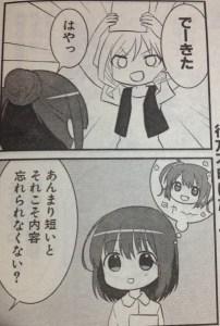 shinobiyo (3)