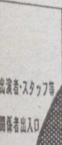 saki160 (5)