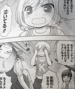 shinohayu37-1