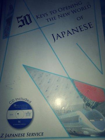 50 keys to world of Japanese
