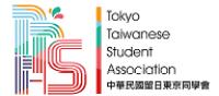 2016-TTSA-meta-1 (1)
