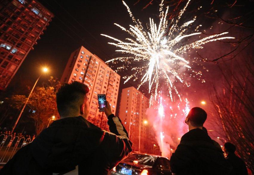 China Lunar New Year celebrations, Beijing - 27 Jan 2017