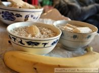 oatmeal-with-banana-and-sugar-cane