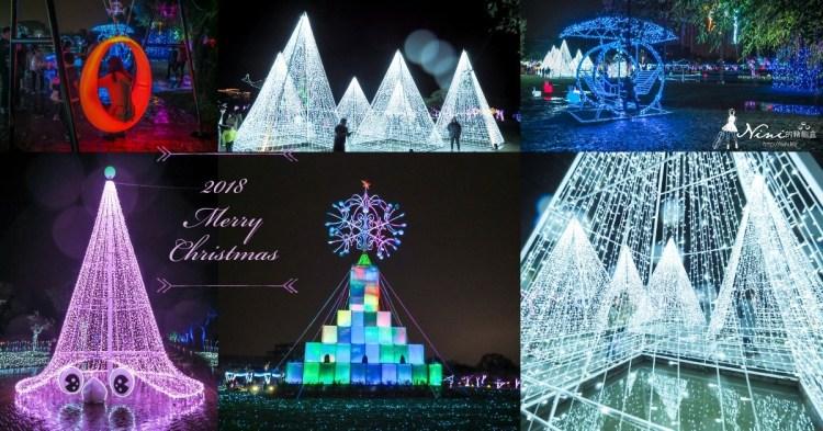 宜蘭奇幻耶誕城 最新IG打卡景點/20米禮物聖誕樹、月亮鞦韆、月光雪樹、星光草原