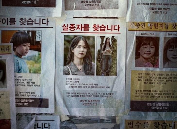 drama korea 2020