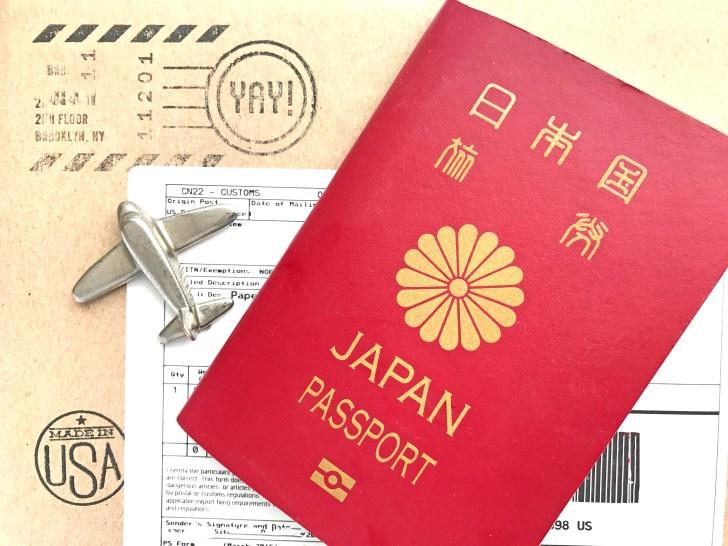 パスポートのフリー素材