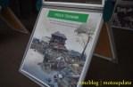 Museum_tsunami#_0058