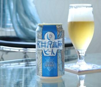 軽井沢高原ビール2017夏季限定セッションウィートIPAアップ