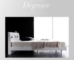 Degrace-モダンデザインベッド