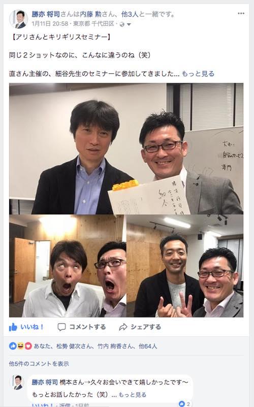 th_スクリーンショット 2018-01-13 19.15.13