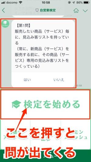 2018-10-25_10_58_15